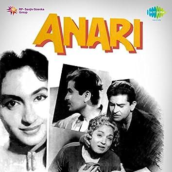 Anari (Original Motion Picture Soundtrack)