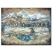 5dDiyモザイクダイヤモンドアートイエスの最後の晩餐ダイヤモンド絵画フルスクエアラウンドドリルダイヤモンド刺繍アイコン風景