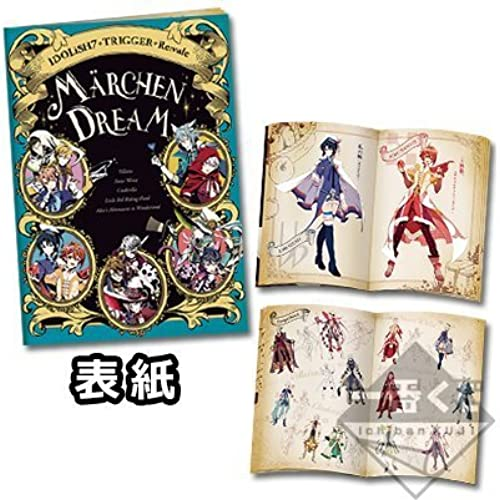 [Eyed Irish Seven] most lottery fairy tale dream A prize booklet