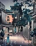 "Genkouyoushi Notebook: Large Japanese Writing Practice Book 11"" x 8.5"" 110 Pages, Kanji Writing Practice, Tsuchiya Koitsu, Japanese Art (Composition, ... (Traditional Japanese Art Covers, Band 9) - Ichiban Shuppan"