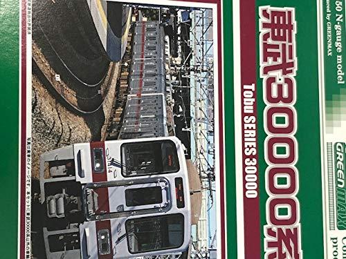 Nゲージ 4085 東武30000系 4輛編成セット (M無) (塗装済完成品)