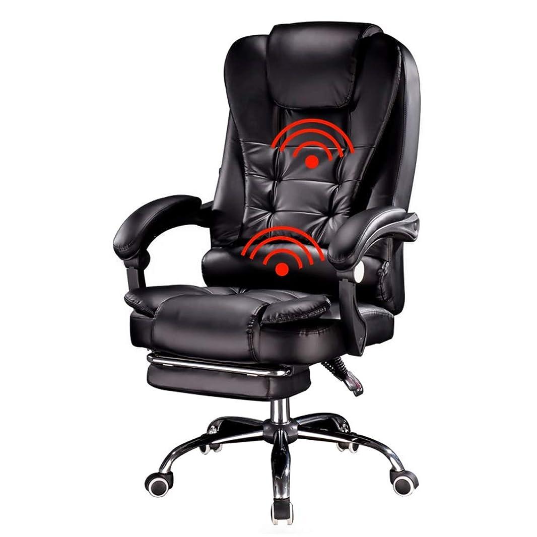 強化する収まる温度ZTT マッサージ腰椎サポートと引き込み式フットレスト、背もたれ増粘スポンジの調整とゲーミング椅子、大型ハイバック人間工学レーシングシート、 (Color : B)