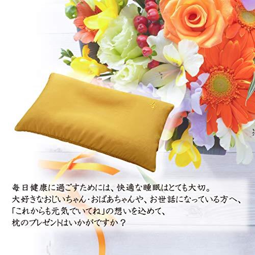 東京西川お祝い枕55X35cm米寿傘寿長寿ギフトボックス入り高さ調節可能首と肩にやさしい構造枕カバー付き日本製ゴールド(金)EH88102036GO
