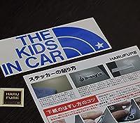 THE KIDS IN CAR 星柄(キッズインカ―)HAFURURE ステッカー パロディ シール 子供を乗せています(12色から選べます) (ブルー)