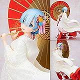 No Hermoso Regalo de Anime Das Leben en Einer Anderen Welt de Zero Rem Ram Weiß Kimono Braut Mit Regenschirm Ver.1/7 PVC-Tätigkeits-Abbildung Modell