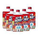 【まとめ買い】 カビキラー 洗たく槽クリーナー 洗たく槽カビキラー 塩素系液体タイプ 550g×5個