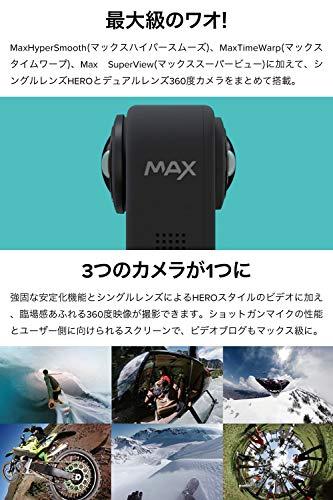 GoPro『MAX』