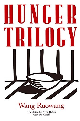 Hunger Trilogy (English Edition)