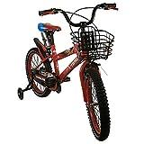 AIREL Vélo Enfant | Vélo garçon 14-16-18 Pouces | Vélo garçon 3-8 Ans| Vélo avec roulettes et Freins | Vélo avec roulettes pour Enfant