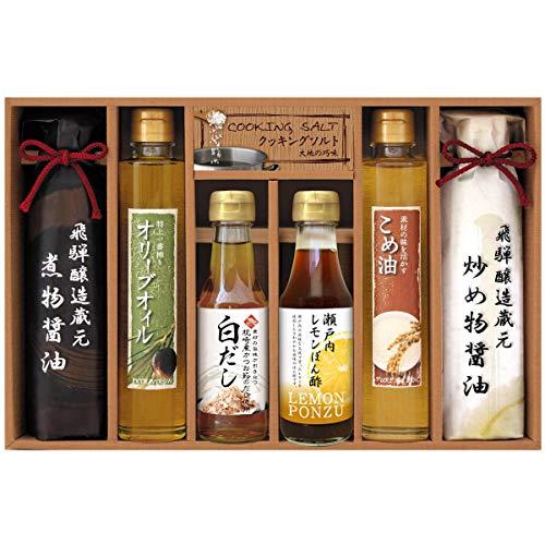 厳選こだわり調味料ギフト RIH-40 〔醤油2種、ぽん酢、オリーブオイル、米油、白だし、調理ソルト〕 調味料セット 美食ファクトリー