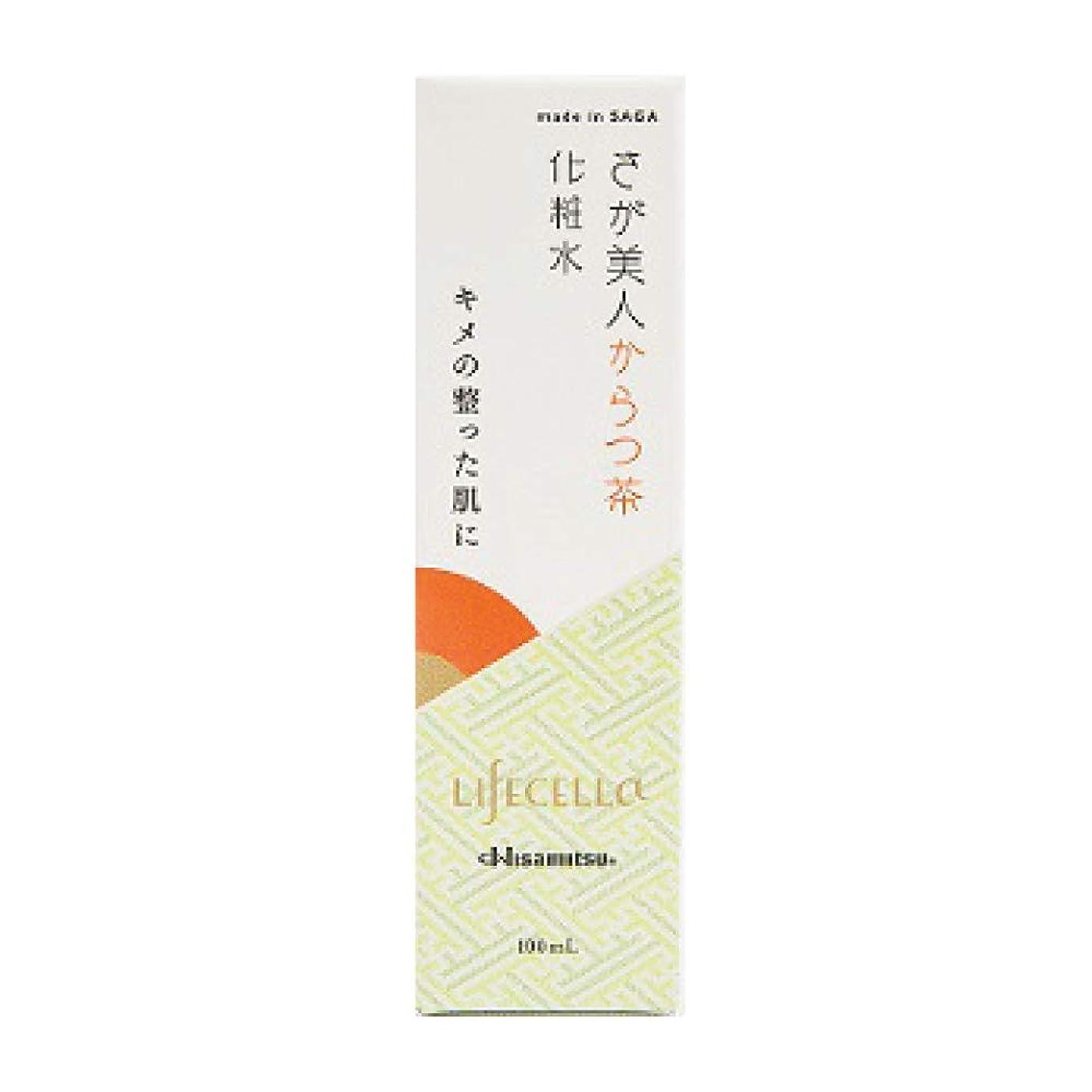 マニア冷酷な美人さが美人 化粧水 (からつ茶) 久光製薬 ご当地 コスメ 保湿