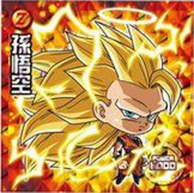 ドラゴンボール超戦士シールウエハースZ 強者たちの超決戦/W12-13 孫悟空 GR