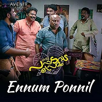 "Ennum Ponnil (From ""Oru Pappadavada Premam"")"