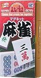 Juegos Viajes Juegos Mahjong Petting (jap?n importaci?n)