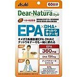 ディアナチュラスタイル EPA×DHA+ナットウキナーゼ 240粒 (60日分)