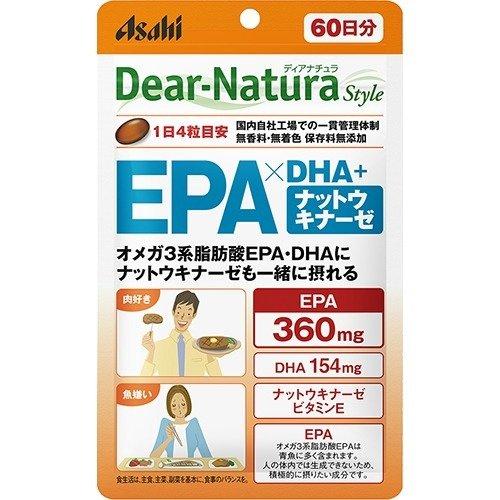 ディアナチュラスタイルEPA×DHA+ナットウキナーゼ240粒(60日分)