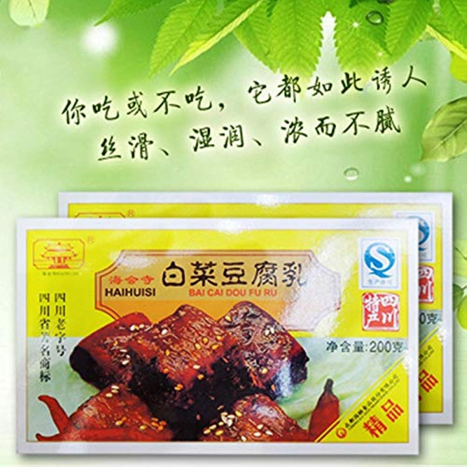 7份包邮四川成都特产海会寺精品白菜豆腐乳200g下饭拌面腐乳