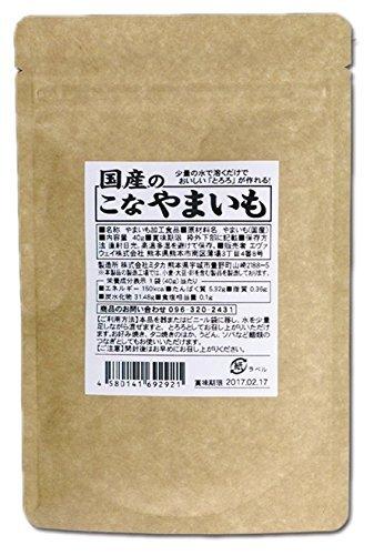 国内産山芋を100%使用!! 国産こな やまいも 40gx3袋