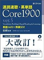 Core1900