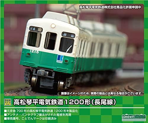 グリーンマックス Nゲージ 高松琴平電気鉄道1200形 長尾線 2両編成セット (動力付き) 30451 鉄道模型 電車