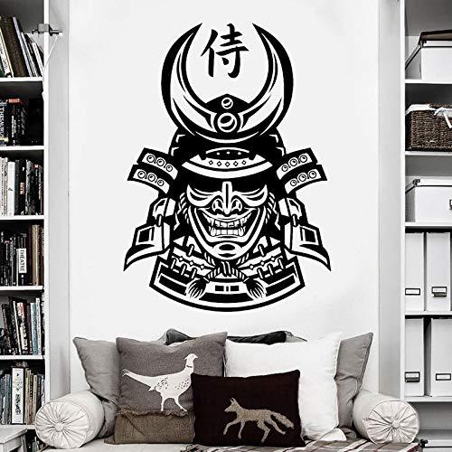 Japonés Shogunate General Logo Máscara Samurai Casco Guerrero Fighter Etiqueta de la pared Vinilo Coche Calcomanía Niño Dormitorio Sala de estar Oficina Estudio Decoración para el hogar Mural