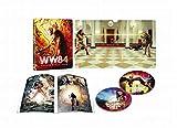 【Amazon.co.jp限定】ワンダーウーマン 1984 スチールブック仕様 (4K ULTRA HD&ブルーレイセット) (1,984セット限定/2枚組/日本限定コミックブック付)(A4クリアファイル付き)[4K ULTRA HD + Blu-ray]