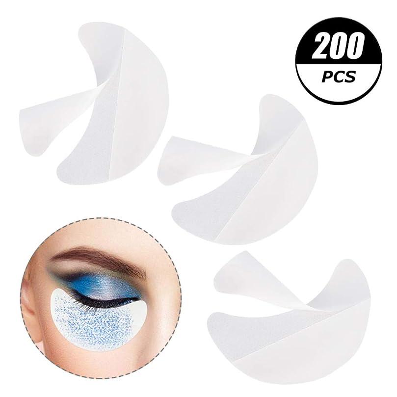 抗生物質ファランクスペチュランスWadachikis まつげエクステンション、色合いと唇化粧残渣化粧品ツールを防ぐために、信頼できる200の部分アイシャドーシールドアイシャドー?ステンシル
