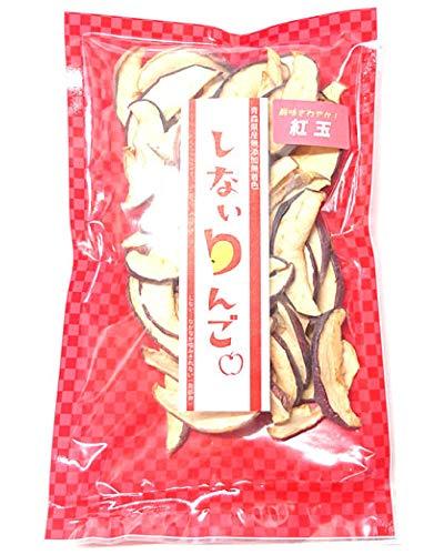 乾燥りんご美味しさA【しないりんご】50g生りんご約3個分青森県リンゴ紅玉【道奥美女】