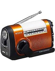 ソニー ポータブルラジオ ICF-B09 : FM/AM/ワイドFM対応 手回し充電対応 オレンジ ICF-B09 D