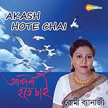 Akash Hote Chai