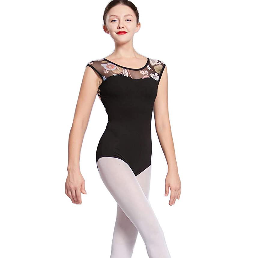 Limiles Adult Cap Sleeve Gymnastics Leotards for Ballet Dance