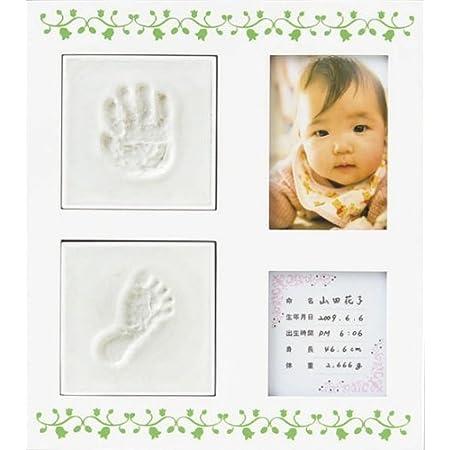 赤ちゃん手形足型 トレジャー (ホワイト)