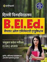 Delhi University B.El.Ed. Sanyukt Pravesh Pariksha 2019