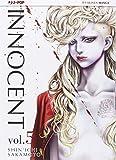 Innocent (Vol. 5)