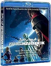 Best captain harlock blu ray Reviews