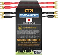 4 Units - 8 Inch - Canare 4S11 – Audiophile Grade - 11AWG - HiFi Speaker Cable Jumper Terminated with Gold Spade Connectors