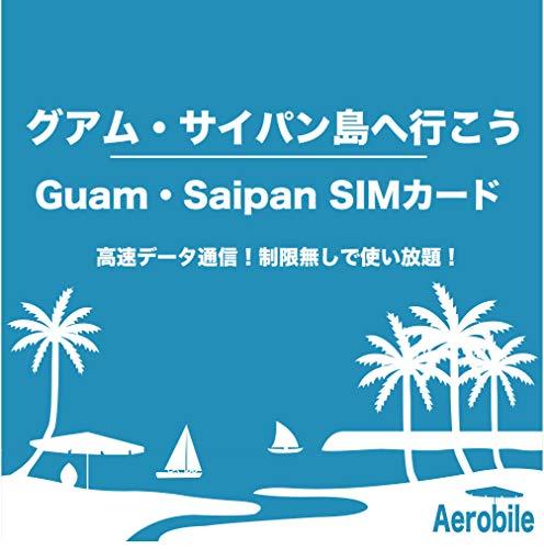 グアム サイパン島 SIMカード 5日間 高速データ通信無制限使い放題 –Guam Saipan SIM Docomo Pacific 回線利用