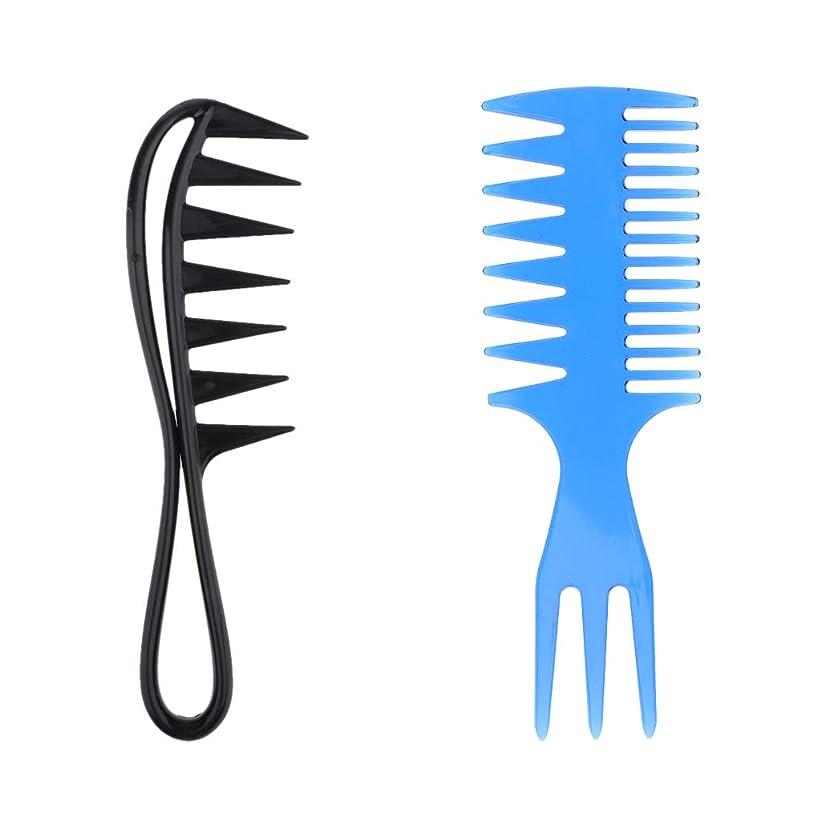 P Prettyia 2個 男性用 油性髪ピックコーム サロン 染料 理髪 スタイリング用品 ヘアブラシ 広い歯