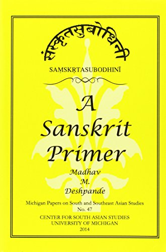 Compare Textbook Prices for Samskrta-Subodhini: A Sanskrit Primer Michigan Papers On South And Southeast Asia Reprint Edition ISBN 9780891480792 by Deshpande, Madhav