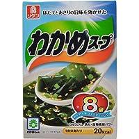 リケン わかめスープ8袋