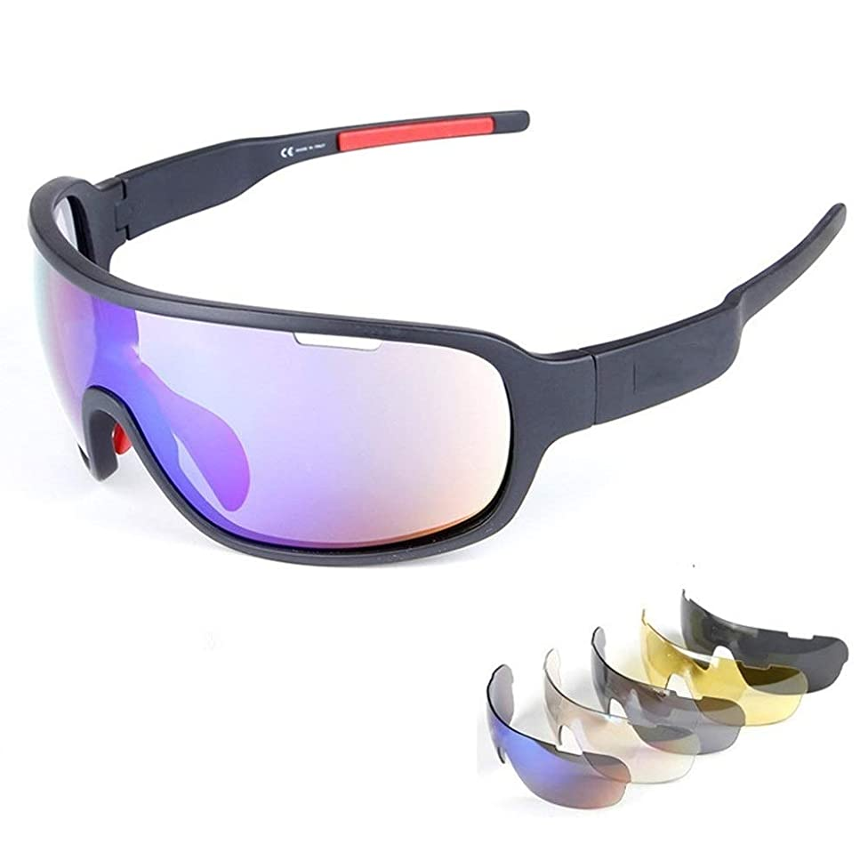 Kagogo Polarized Sports Sunglasses UV400 Protection Cycling Glasses With 5 Interchangeable Lenses for Cycling, Baseball,Fishing, Ski Running,Golf e91458155554460