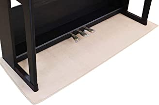 Behning & Sons デジタルピアノ用 フロア マット 電子ピアノ カーペット ベージュ 滑り止め加工