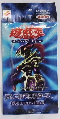 Konami Yu-Gi-Oh Duel Monsters Dark Cérémonie Edition 1Confezione
