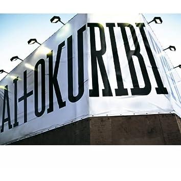 Okuribito / So Special -Version Ai-