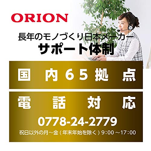 オリオン19V型ハイビジョン液晶テレビブルーライト軽減地デジ/BS/CSチューナー搭載外付けHDD録画対応(裏番組録画対応)OL19WD100A