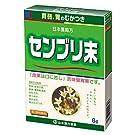 【第3類医薬品】日本薬局方 センブリ末 6g