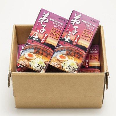 摩周湖の里「弟子屈」の風土がつくりあげた味噌ラーメン 弟子屈ラーメン味噌なま麺(2食入り5箱) 株式会社エフビーエス・北海道