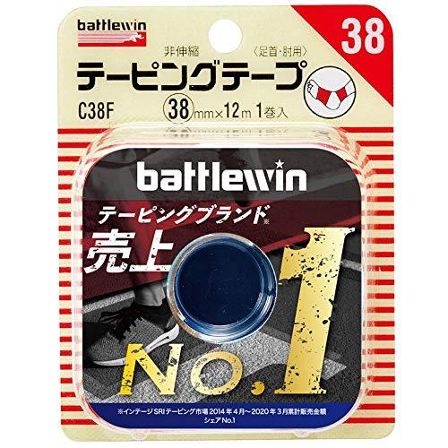 ニチバン バトルウィンテーピングテープ 非伸縮タイプ 38mm幅 12m巻き 1巻