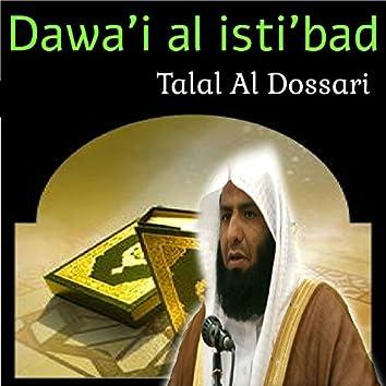 Dawa'i Al Isti'bad (Quran)