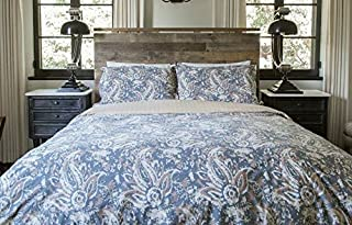 Thread Experiment Luxurious Paisley Duvet Cover and Pillow Shams for Men, Grey/Brown, King/California King